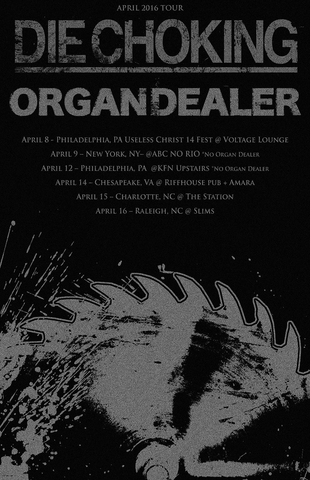 DC_OrganD222w